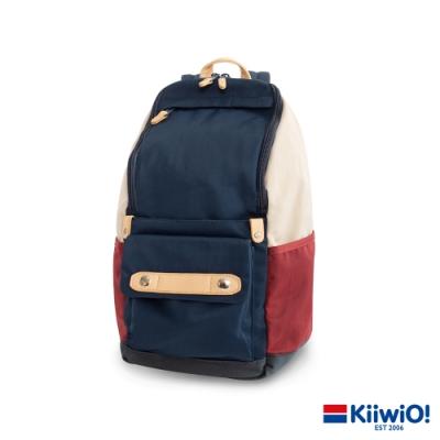 Kiiwi O! 實用尼龍系列 筆電/後背包 MAEVE 撞色藍