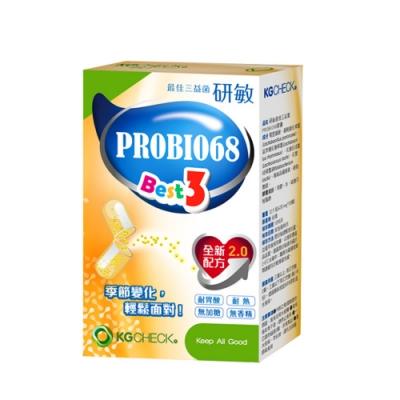 KG研敏最佳三益菌膠囊(30顆)