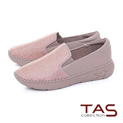 TAS滿版水鑽拼接牛皮縫線休閒鞋-豆沙粉