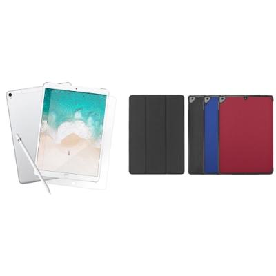 Metal-Slim Apple iPad Pro 10.5 2017三折皮套+玻璃貼