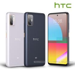 HTC Desire 21 pro 5G (8G/128G) 6.7吋八核心智慧型手