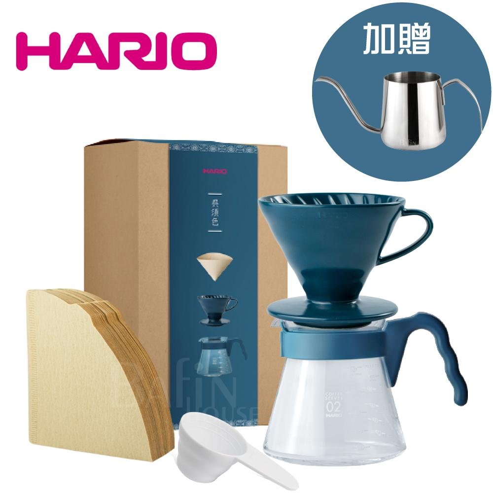 【HARIO】V60 吳須色02陶瓷濾杯咖啡壺組(加贈 welead 細口壺350ml)