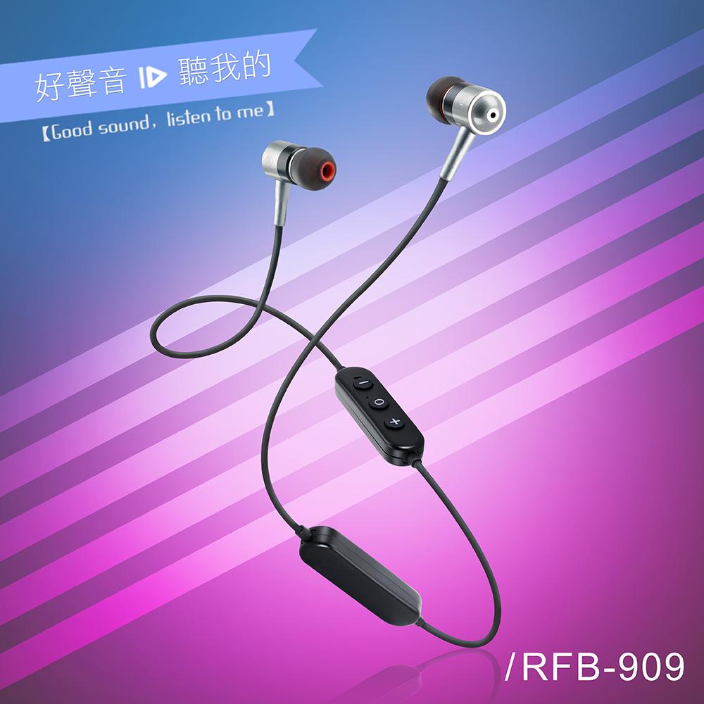 ALTEAM我聽 RFB-909運動藍牙無線入耳式耳機-時尚銀