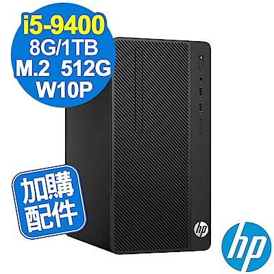 HP 280G4 MT i5-9400/8G/660P 512G+1TB/W10P
