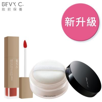 BEVY C. 輕柔霧感唇頰定妝組(4色可選)