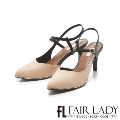 FAIR LADY 優雅小姐Miss Elegant 皮革壓紋繞帶尖頭高跟鞋 卡其