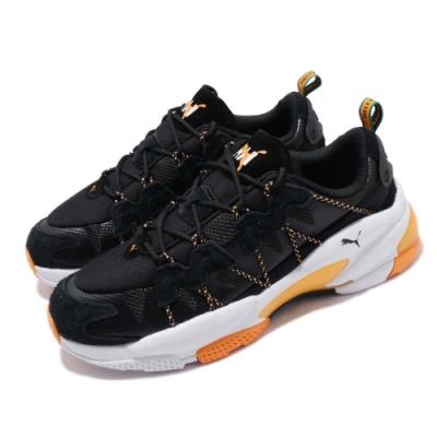 Puma 休閒鞋 LQD Cell Omega 運動 男鞋