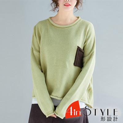 捲邊圓領拼接撞色小口袋針織上衣 (共二色)-4inSTYLE形設計