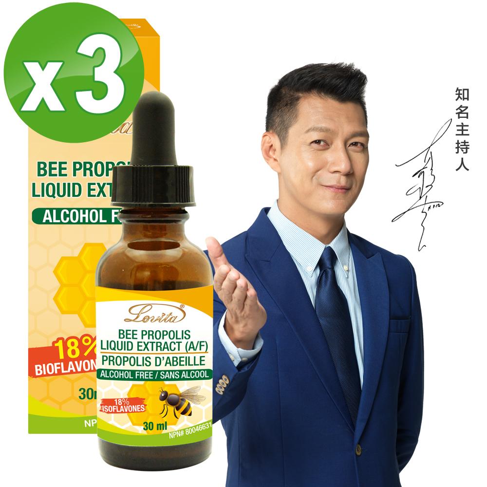 提升防護力-Lovita愛維他-蜂膠滴液 18%生物類黃酮 30ml/瓶 3入組