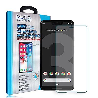 MONIA Google pixel 3 XL 日本頂級疏水疏油9H鋼化玻璃膜
