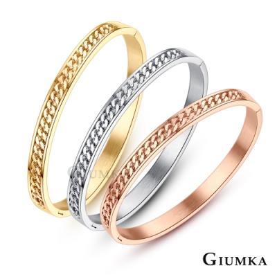 GIUMKA白鋼手環 鎖鍊造型/單個