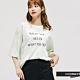H:CONNECT 韓國品牌 女裝 -純棉個性暈染標語T-Shirt-綠 product thumbnail 1