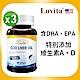 Lovita愛維他 挪威鱈魚肝油400mg膠囊 3入組 (效期:2022.08) product thumbnail 1