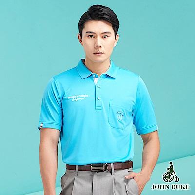 JOHN DUKE機能涼感口袋POLO_土耳其藍(99-8V5113)