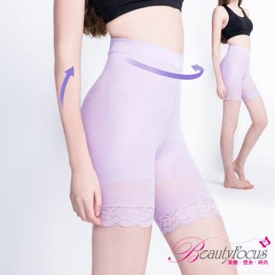 BeautyFocus 280D蕾絲輕薄彈力塑褲(淺紫)