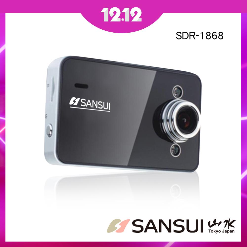 【SANSUI 山水】2.7吋120廣角鏡頭行車記錄器/HD720P (SDR-1868)