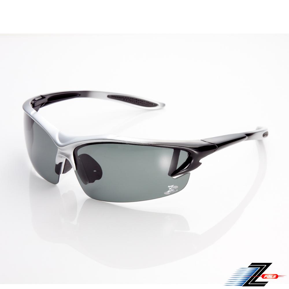 【Z-POLS】極緻巔峰銀黑漸層帥氣設計 搭載Polarized偏光運動太陽眼鏡