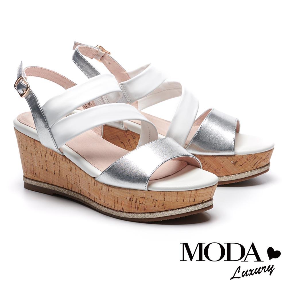 涼鞋 MODA Luxury 優雅流線設計真皮楔型厚底涼鞋-白