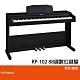 Roland RP102/ 88鍵數位鋼琴/公司貨保固/黑色 product thumbnail 2