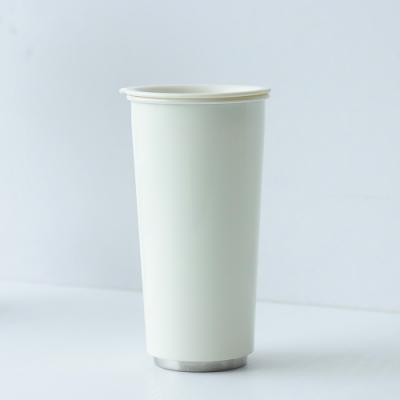 JIA Inc.虹彩鋼 雙層琺瑯塗層隨行杯470ml(白色)(快)