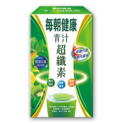 每朝健康青汁超纖素*1盒 贈萬用無痕掛勾*1