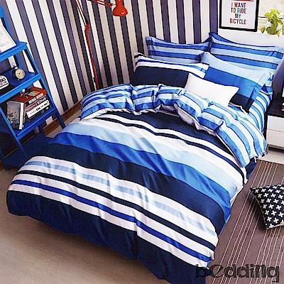 BEDDING-100%棉加大雙人鋪棉床包兩用被套四件組-安靜