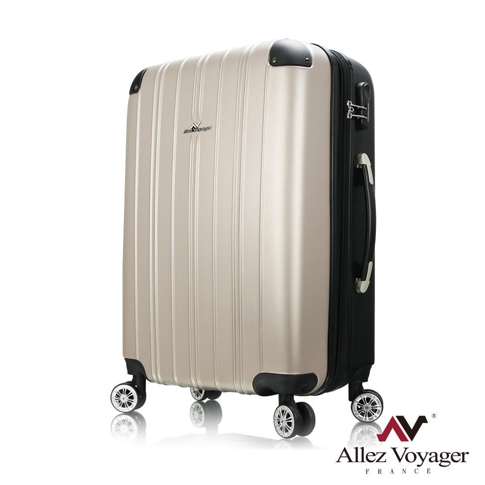 法國奧莉薇閣 24吋行李箱 ABS霧面加大硬殼旅行箱 箱見歡-漾彩系列 (金黑色)