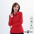 【遊遍天下】女款吸濕排汗抗UV機能長袖POLO衫GL10033紅黑