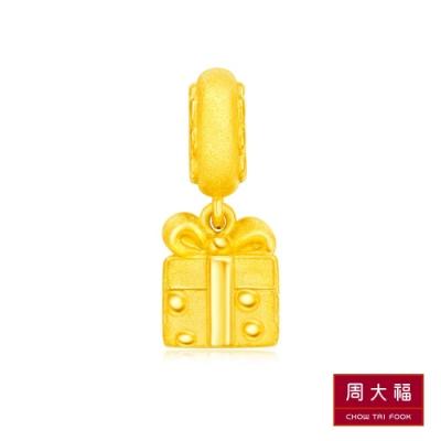 周大福 禮物盒黃金路路通串飾/串珠