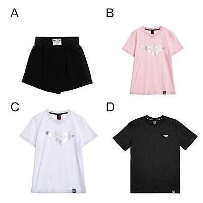 【PONY】短袖T恤 短褲 男款 女款 8款