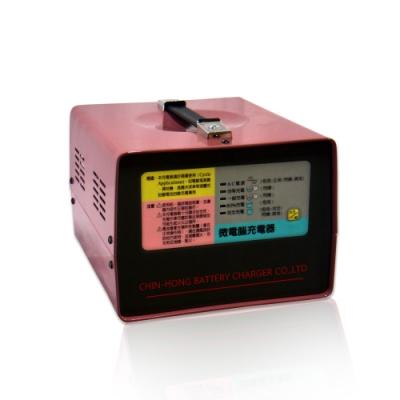【CSP進煌】MF24V20A微電腦全自動充電機/掃地機.電動堆高機.拖板車適用