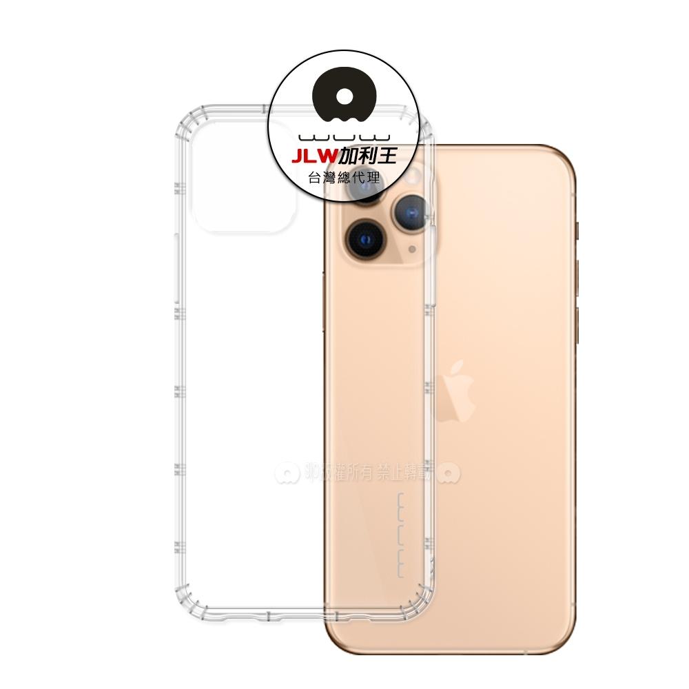 加利王WUW iPhone 11 Pro 5.8 吋 超透防摔氣墊保護殼 空壓殼 手機殼
