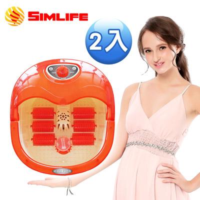 【團購】SimLife陶瓷加熱12種高強功能SPA泡腳機-熱情橘(2入組)
