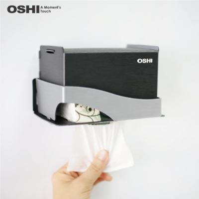 歐士OSHI Box plus+ 面紙盒架 黑銀色小/下抽式面紙架/衛生紙架/衛生紙盒