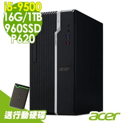ACER繪圖電腦 VS2660G i5-9500/16G/1T+960SSD/P620/W10P