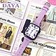 【DAYA】Apple Watch 38/40mm 真皮細錶帶 夢幻紫 product thumbnail 1