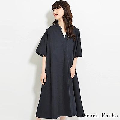 Green Parks 俐落質感V領連身洋裝