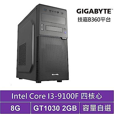 技嘉B360平台[狩虎聖騎]i3四核GT1030獨顯電腦