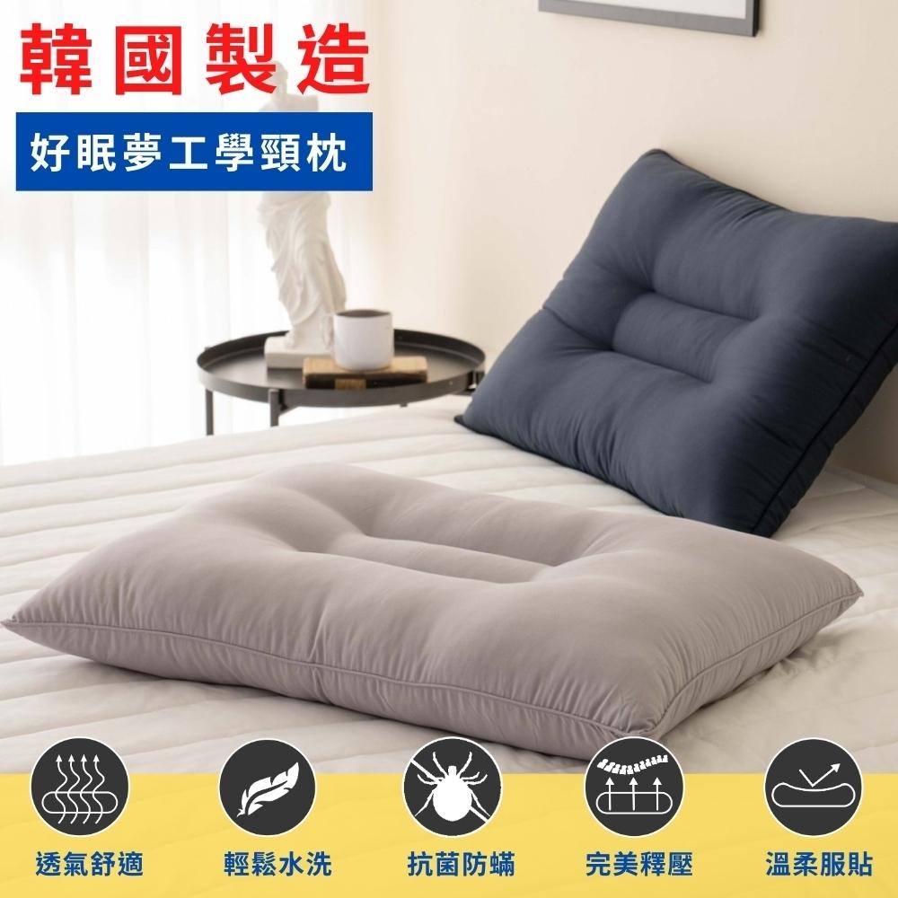 (限時5折) DATTAMI 韓國好眠夢工學纖維枕 韓國製造空運來台