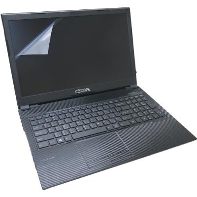 EZstick 喜傑獅 CJSCOPE SY-250GX 防藍光螢幕貼