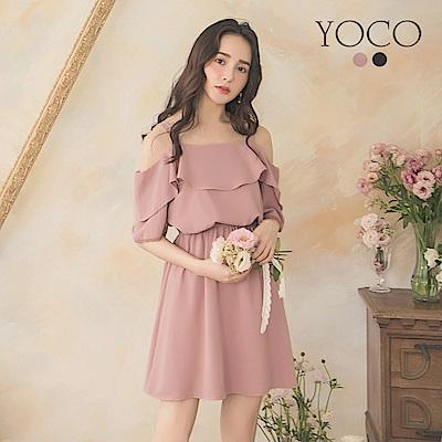 東京著衣-YOCO 甜蜜約會荷葉一字領縮腰洋裝-S.M.L(共兩色)
