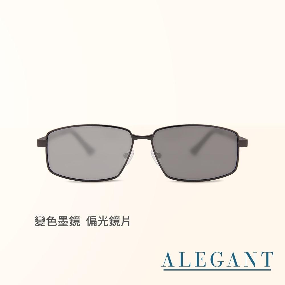 ALEGANT鈦灰感光變色寶麗來偏光太陽眼鏡/UV400墨鏡
