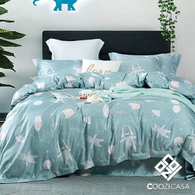 COOZICASA宇宙世界 加大四件式吸濕排汗天絲兩用被床包組