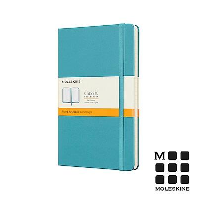 MOLESKINE 春夏系列經典硬殼筆記本(L型橫線)-珊瑚藍