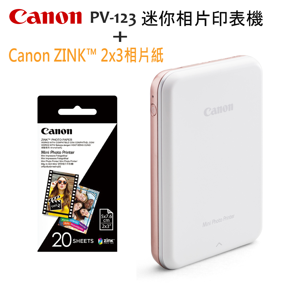 CANON PV-123 迷你相片印表機  公司貨