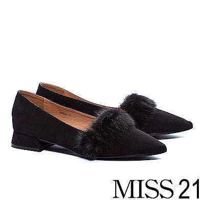 低跟鞋 MISS 21 復古質感貂毛條帶羊麂皮尖頭低跟鞋-黑