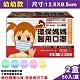 環保媽媽 平面兒童醫療口罩(幼幼款12.5x8.5cm)-顏色隨機(50入x2盒) product thumbnail 1