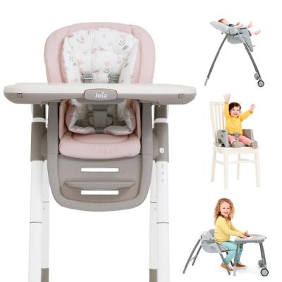 奇哥 Joie 成長型多用途餐椅-粉紅