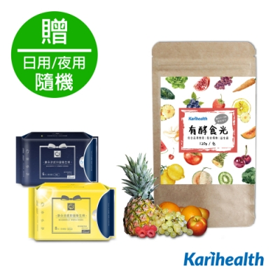 Karihealth 有酵食光 120g/包x1入  贈 康朵涼感抑菌衛生棉 (隨機1入)