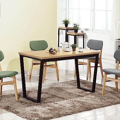 H&D 明日香木面餐桌